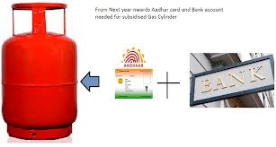 lpg subsidy to adhar